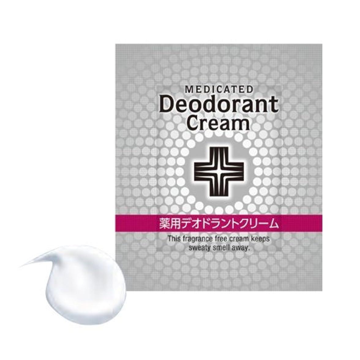 へこみファセットセンブランスウテナ商事 薬用デオドラントクリーム 1g 20個