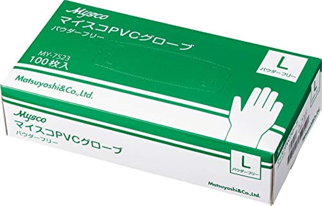木絶対の犯人使い捨て手袋 マイスコPVCグローブ Lサイズ 40箱セット (4000枚)