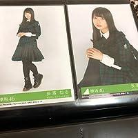 欅坂46 生写真 長濱ねる ガラスを割れ 封入 AD