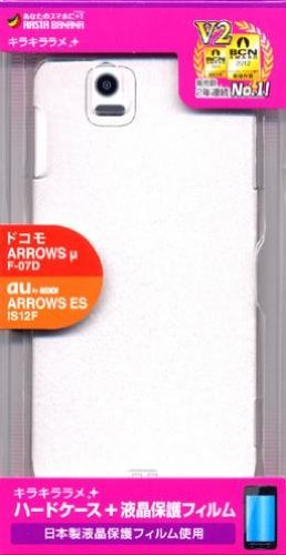 ラスタバナナ ARROWS μ/ARROWS ES ハードケース ラメクリア