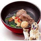 犬用おせち料理『お雑煮(犬 おせち 2018)』無添加・犬のお節料理(犬用 おそうに)