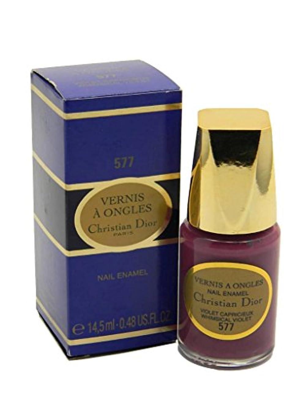 グリース助けになる受け入れDior Vernis A Ongles Nail Enamel Polish 577 Whimsical Violet(ディオール ヴェルニ ア オングル ネイルエナメル ポリッシュ 577 ウィムジカル バイオレット...