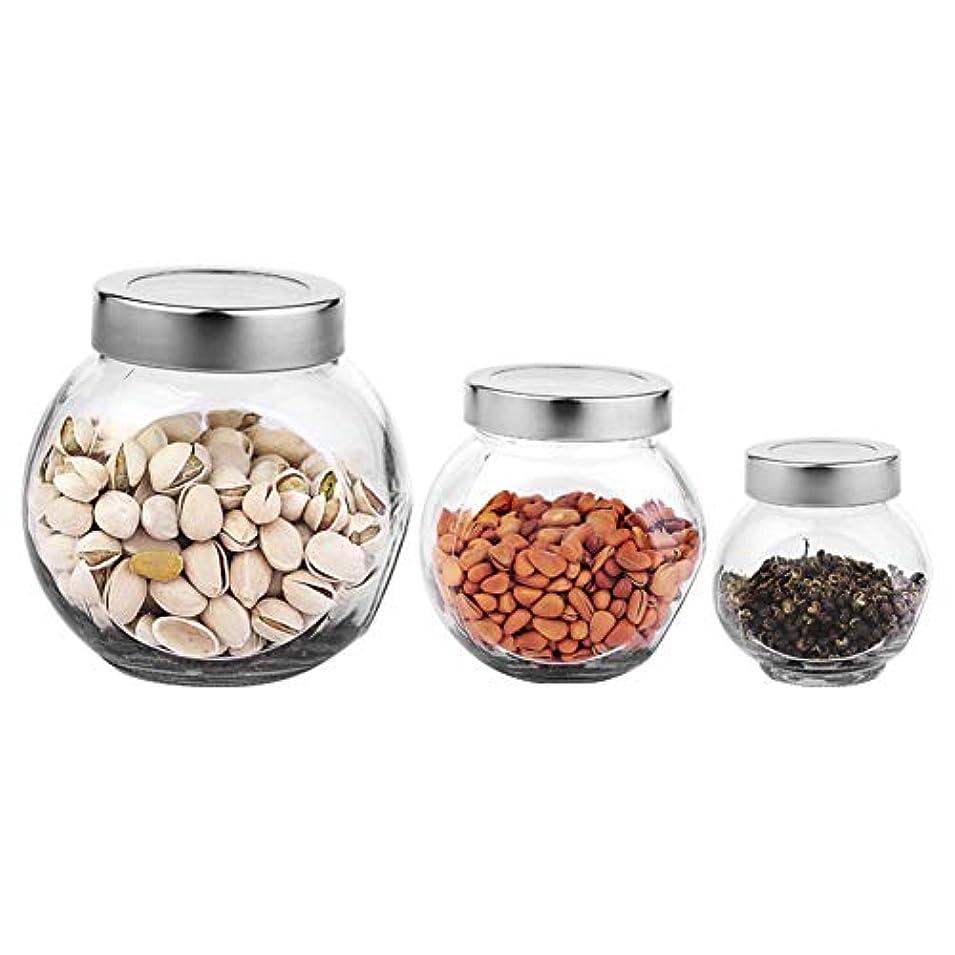 一族分彼ら3つの透明ガラス貯蔵容器茶/季節密封された缶(200 ml 450 ml