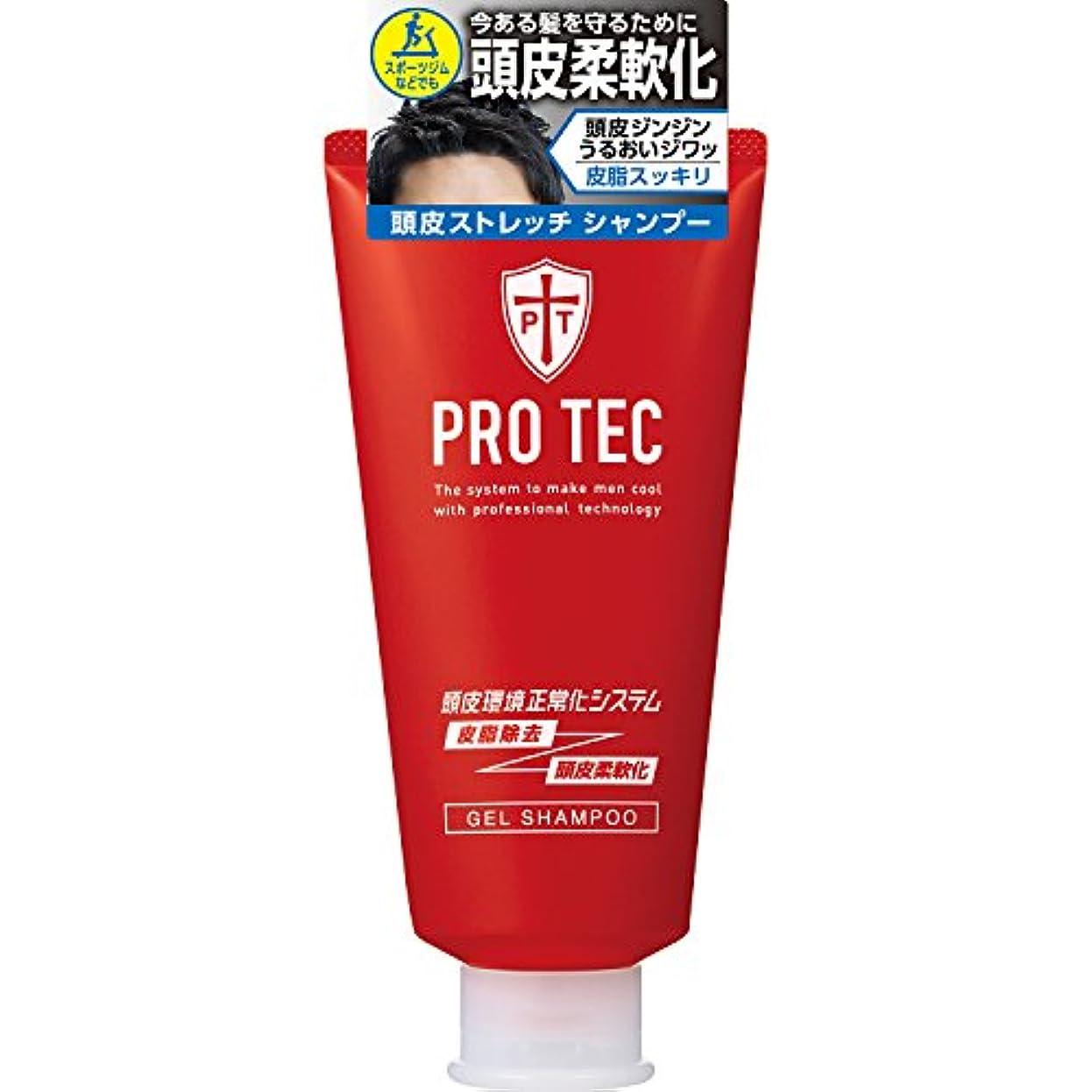 PRO TEC(プロテク) 頭皮ストレッチ シャンプー チューブ 150g(医薬部外品)