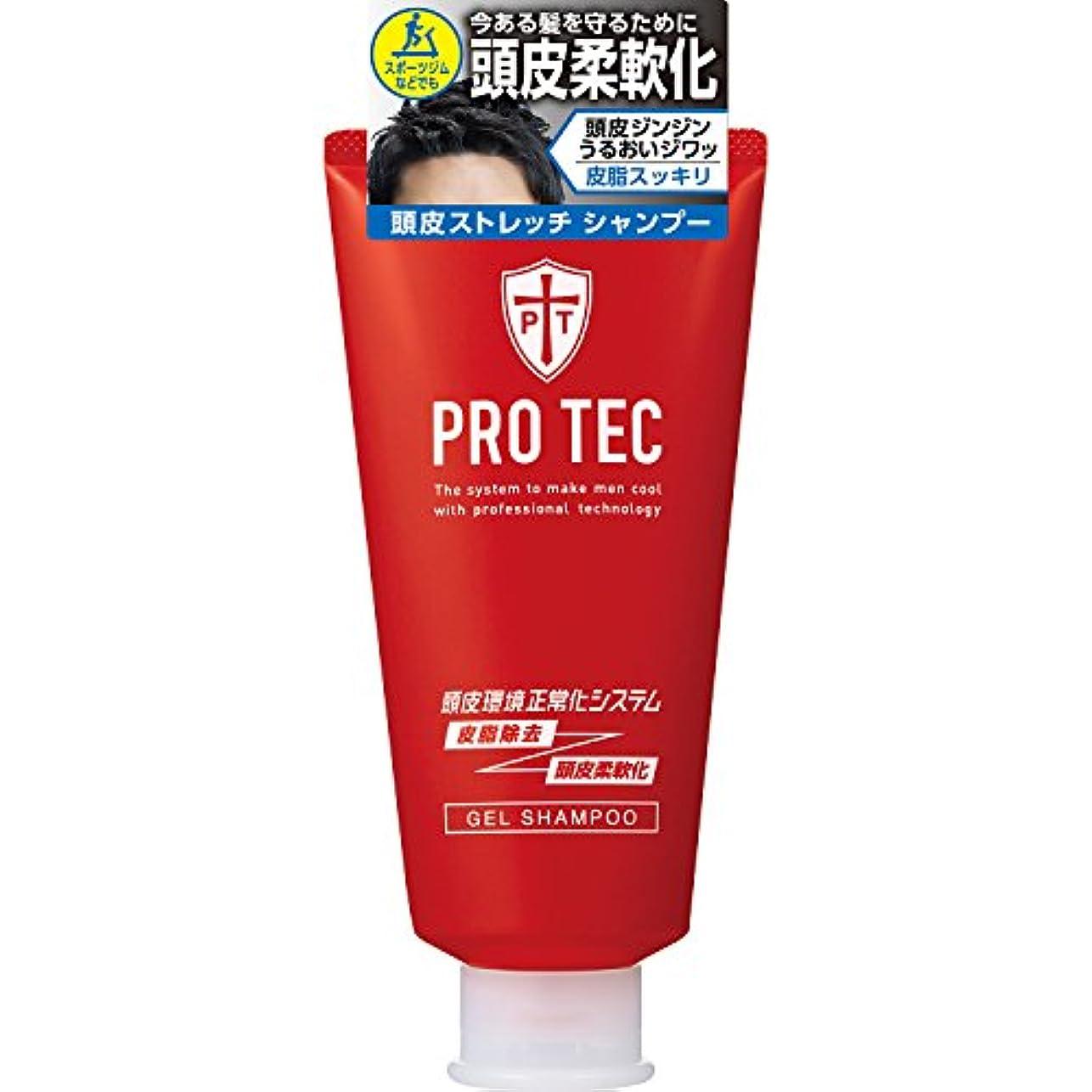 靴下伝統気体のPRO TEC(プロテク) 頭皮ストレッチ シャンプー チューブ 150g(医薬部外品)