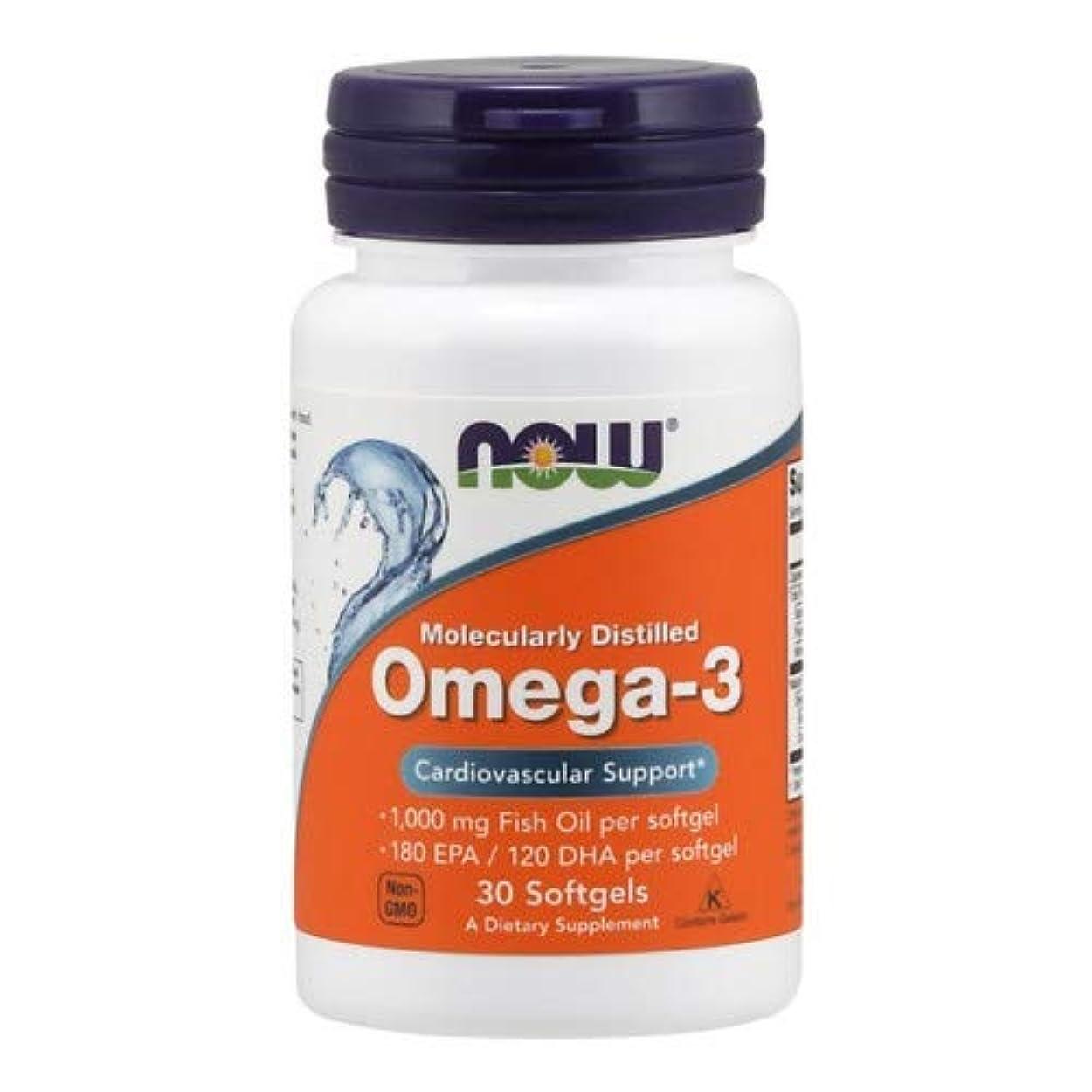 [海外直送品] ナウフーズ  Omega-3 2000mg 100 Softgels (Pack of 2)