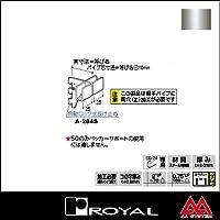 e-kanamono ロイヤル FOブラケット24(外はめ式中間用) A-284S 100 クローム