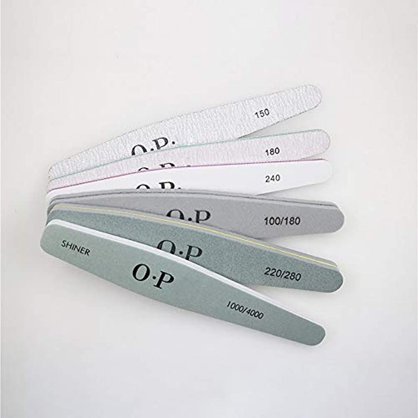レンドケニア排気ネイルケア ネイルファイル ネイルファイルセット 爪やすり 爪磨き ネイルシャイナー150 180 240 100/180 200/280 1000/4000グリット6本セット Moomai