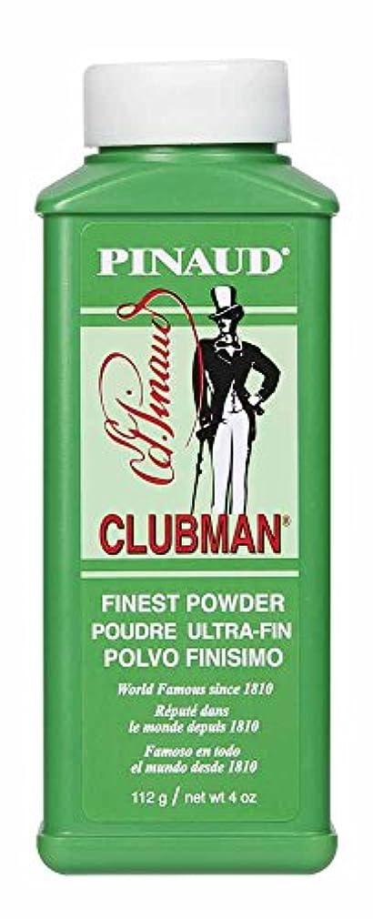 筋肉の別々に嘆くCLUBMAN Pinaud Finest Talc 4oz/112g by Clubman