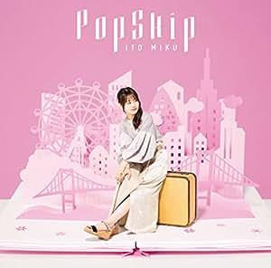 【Amazon.co.jp限定】PopSkip【BD付き限定盤B】(デカジャケ付)