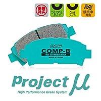 Projectμ プロジェクトμ ブレーキパッド COMP-B for ジムカーナ 1台分セット ユーノスコスモ JCESE 90/5~95/10 2.0L