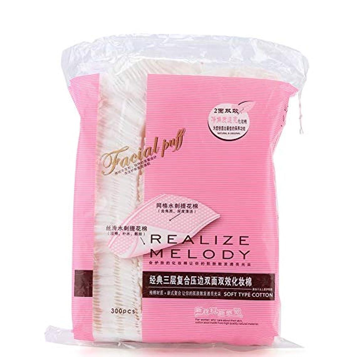 若さ国際ブラジャー3層化粧品リムーバーコットンパッド-300個