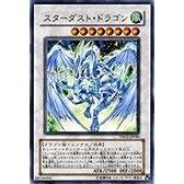 遊戯王 TDGS-JP040-UR 《スターダスト・ドラゴン》 Ultra