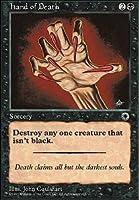 Magic: the Gathering - Hand of Death (1) - Portal