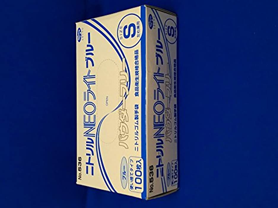 ジャムとても多くの病的ニトリルNEOライト(ブルー)PF 536(100マイイリ) S エブノ