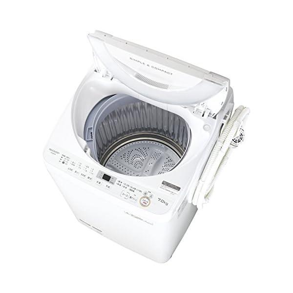 シャープ 全自動洗濯機 ステンレス穴なし槽 7...の紹介画像3