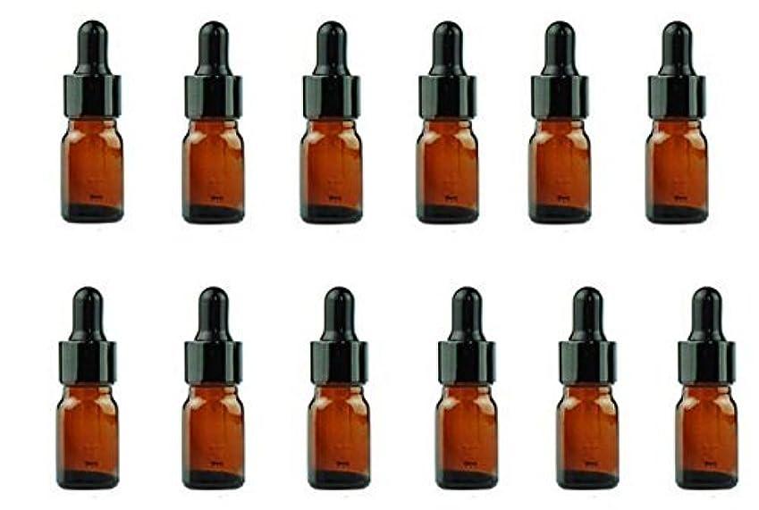サルベージハリウッド誤って12PCS Amber Empty Refillable Glass Eye Dropper Bottles With Black Dropping Cap Makeup Cosmetic Essential Oil Sample...