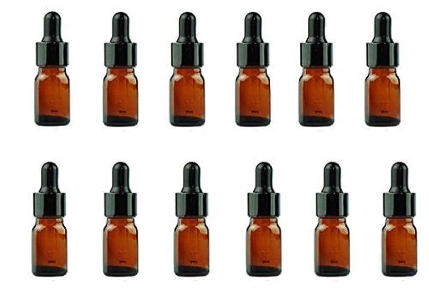 養う甘くするマウスピース12PCS Amber Empty Refillable Glass Eye Dropper Bottles With Black Dropping Cap Makeup Cosmetic Essential Oil Sample...