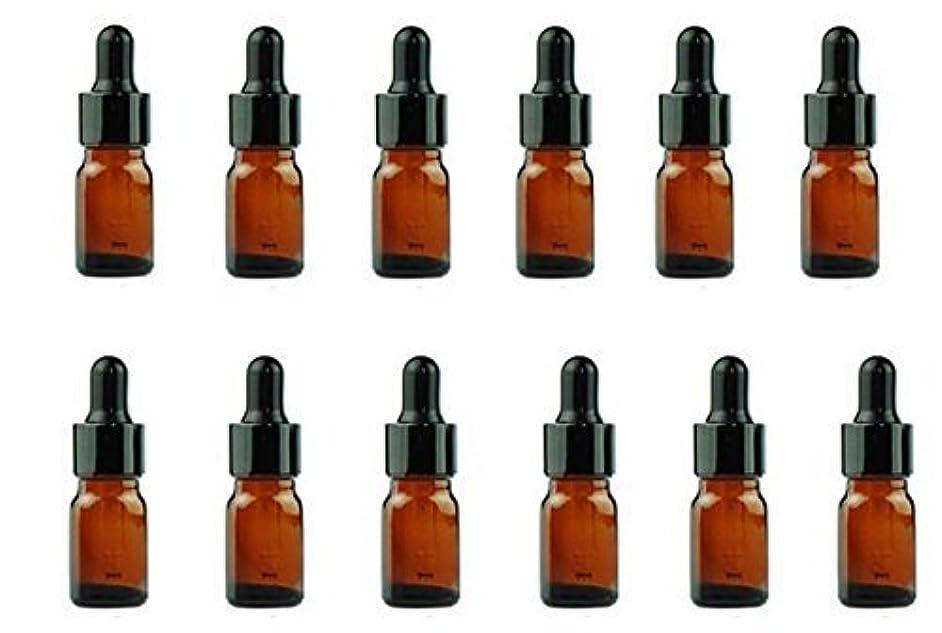 バーターマージン束ねる12PCS Amber Empty Refillable Glass Eye Dropper Bottles With Black Dropping Cap Makeup Cosmetic Essential Oil Sample...