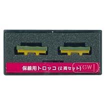 津川洋行 Nゲージ 14021 保線用トロッコ バラスト運搬車/2両入り (カバーシート2個付)