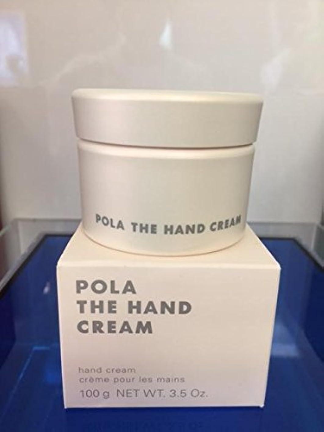 惨めな洗う扇動するポーラ ザ ハンドクリーム