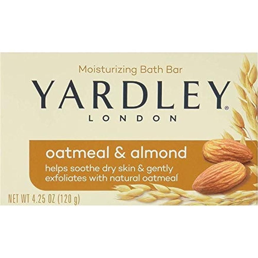 お手伝いさん気分が良い墓地Yardley オートミールとアーモンド石鹸、4.25オズ。 20本のバー