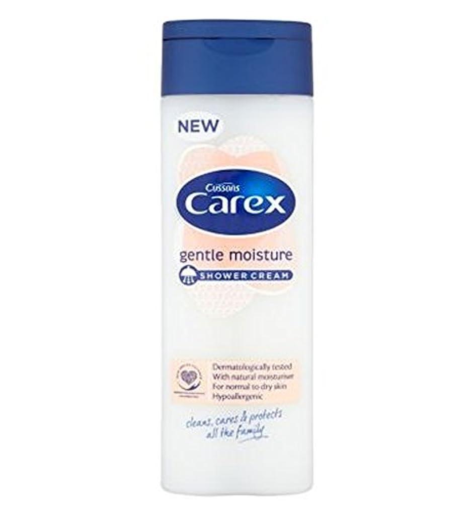 ズームインするあまりにも一口Carex Gentle Moisture Shower Cream 250ml - スゲ属穏やかな水分シャワークリーム250ミリリットル (Carex) [並行輸入品]