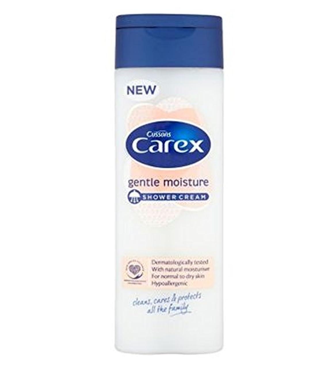 つま先地下室スペースCarex Gentle Moisture Shower Cream 250ml - スゲ属穏やかな水分シャワークリーム250ミリリットル (Carex) [並行輸入品]