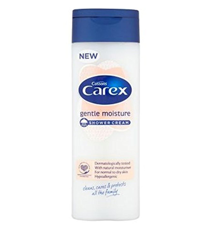 前奏曲アンソロジー不信Carex Gentle Moisture Shower Cream 250ml - スゲ属穏やかな水分シャワークリーム250ミリリットル (Carex) [並行輸入品]