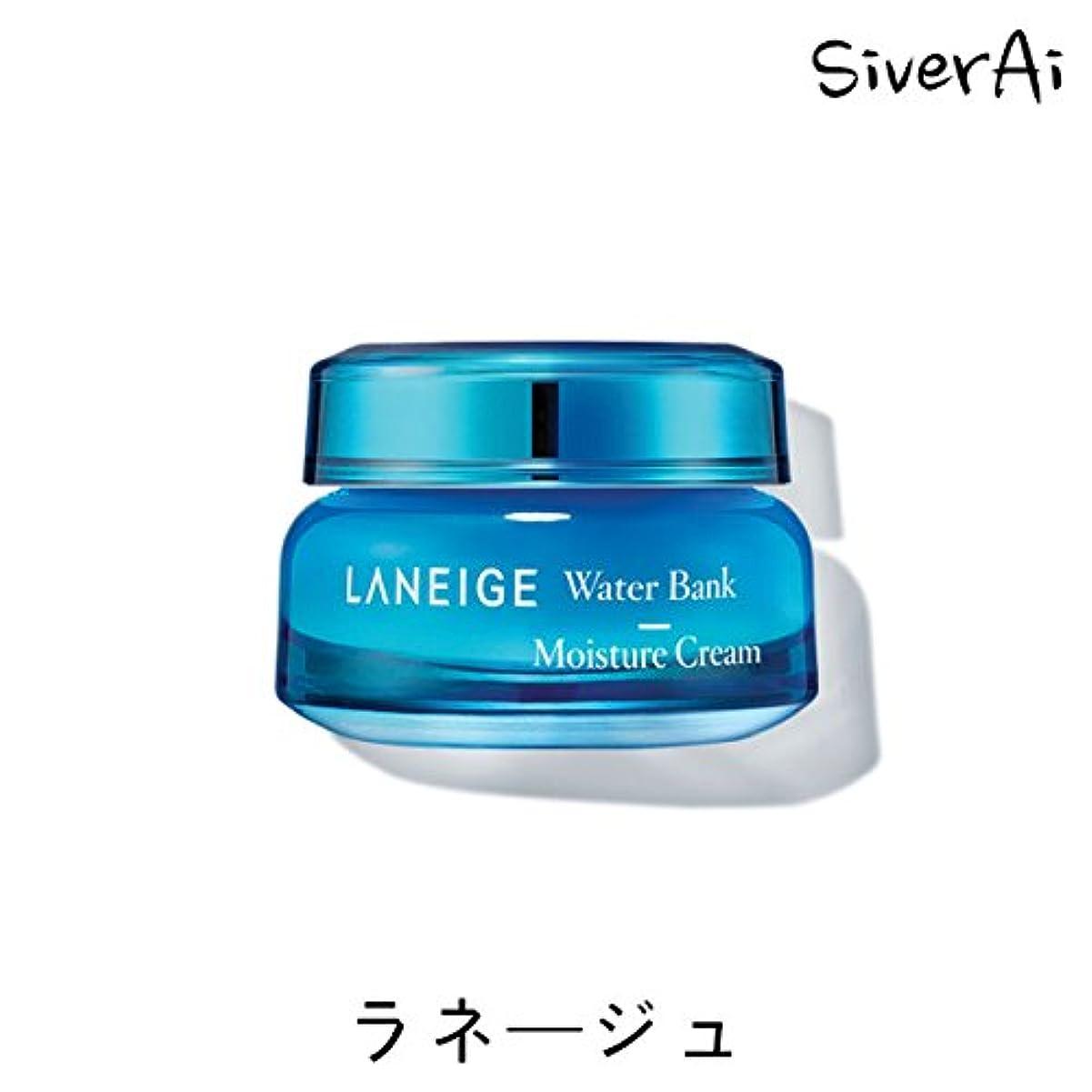 自分自身前者呼び起こす【ラネージュ】【LANEIGE】【正規製品韓国直送】ウォーターバンクモイスチャークリーム Water Bank moisture Cream 50ml [並行輸入品]