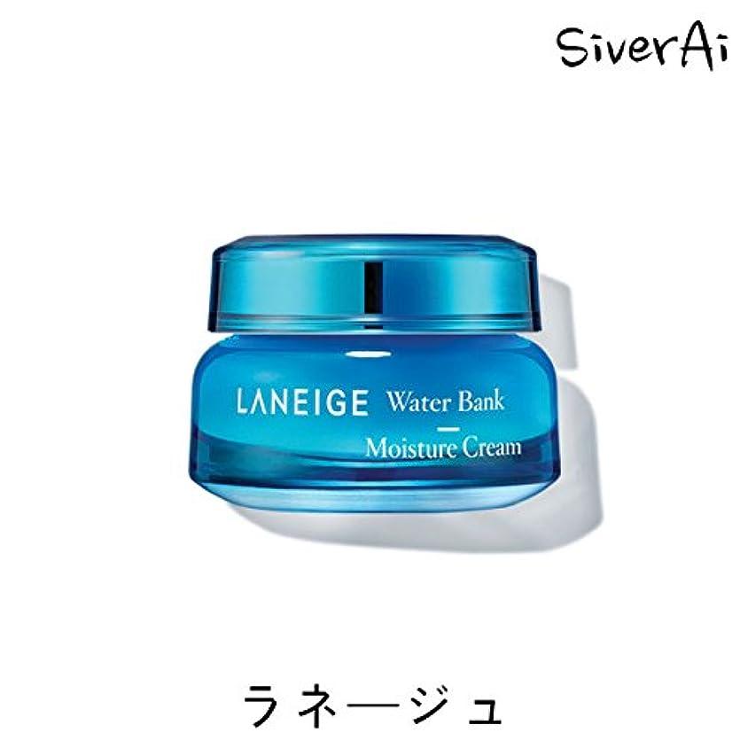 【ラネージュ】【LANEIGE】【正規製品韓国直送】ウォーターバンクモイスチャークリーム Water Bank moisture Cream 50ml [並行輸入品]