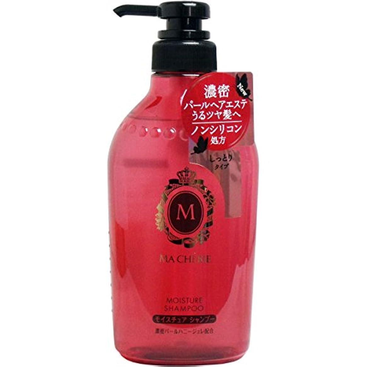 (資生堂)マシェリ モイスチュアシャンプーEX 450ml(お買い得3個セット)