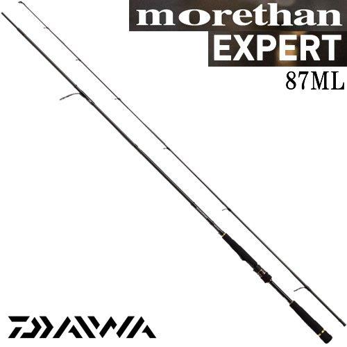 ダイワ モアザン エキスパート AGS スピニングモデル 87ML