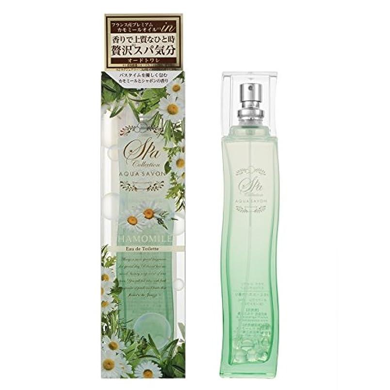 慣性シャッフル助言アクアシャボン スパコレクション カモミールスパの香り オードトワレ 80mL