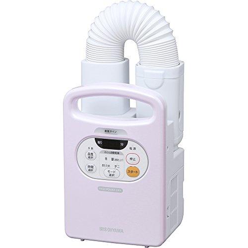アイリスオーヤマ 布団乾燥機 カラリエ 温風機能付 マット不要 布団1組・靴1組対応 ピンク FK-C2-P