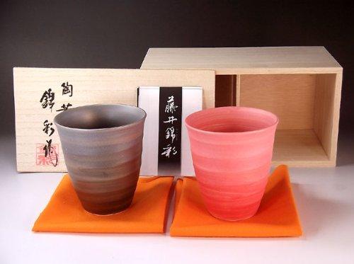 陶芸家の藤井錦彩による焼酎カップ