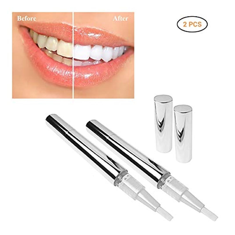 異なるショッキング部分的BTSMAT ペンホワイトニングペン歯のホワイトニングステインイレーサーリムーバー口腔衛生ホワイトニングペン