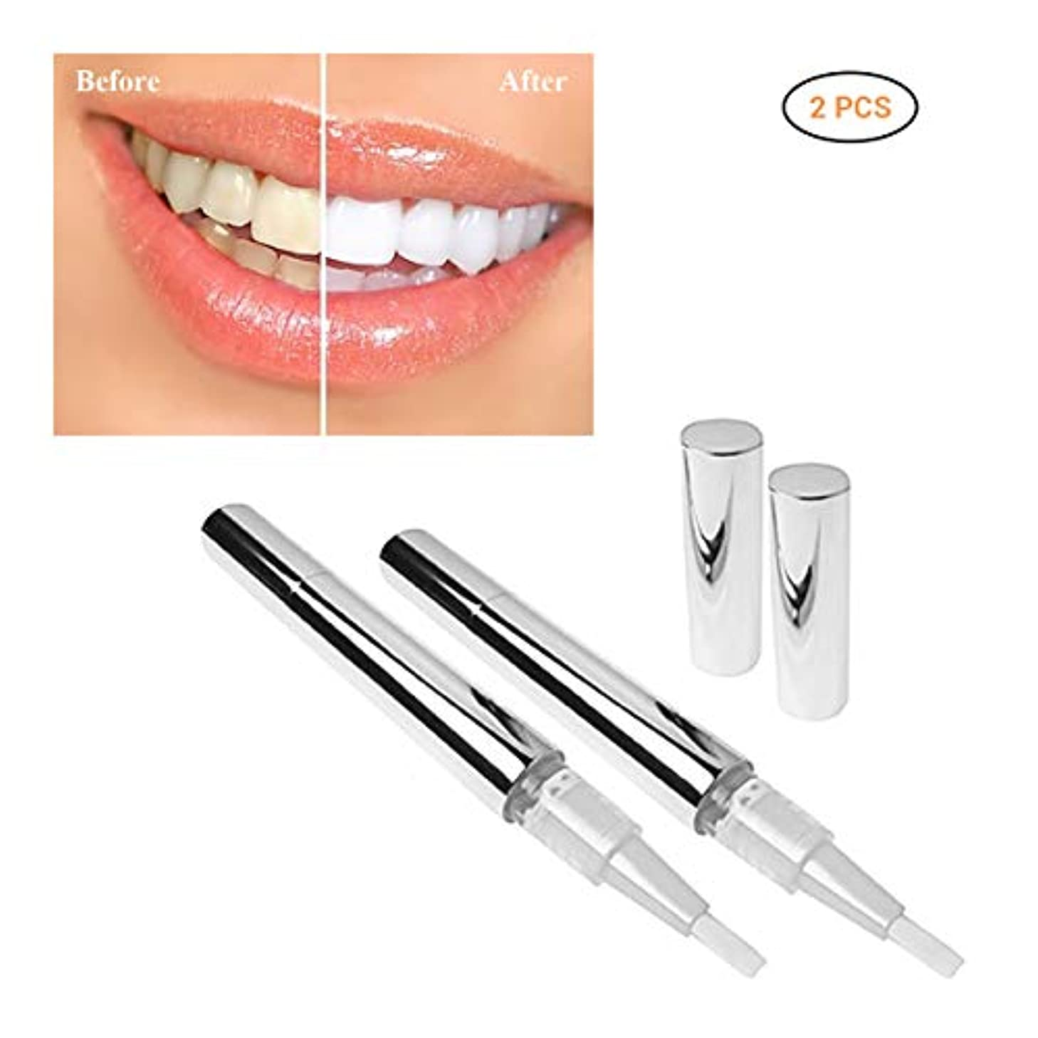 代数不十分なスチュワードBTSMAT ペンホワイトニングペン歯のホワイトニングステインイレーサーリムーバー口腔衛生ホワイトニングペン