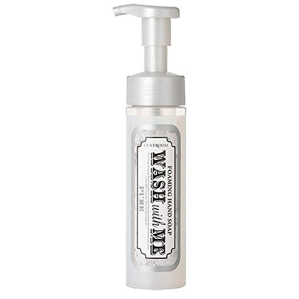 掃く刺繍資産ピュアスマイル カスタルームウォッシュウィズミー ハンドソープ PURE CWH05 200ml