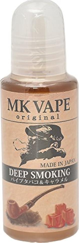 たまにすぐに創造MK VAPE original DEEP SMOKING 20ml