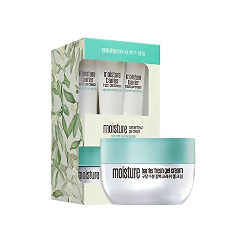 溶けた幸運なバーベキューgoodal moisture barrier fresh gel cream set
