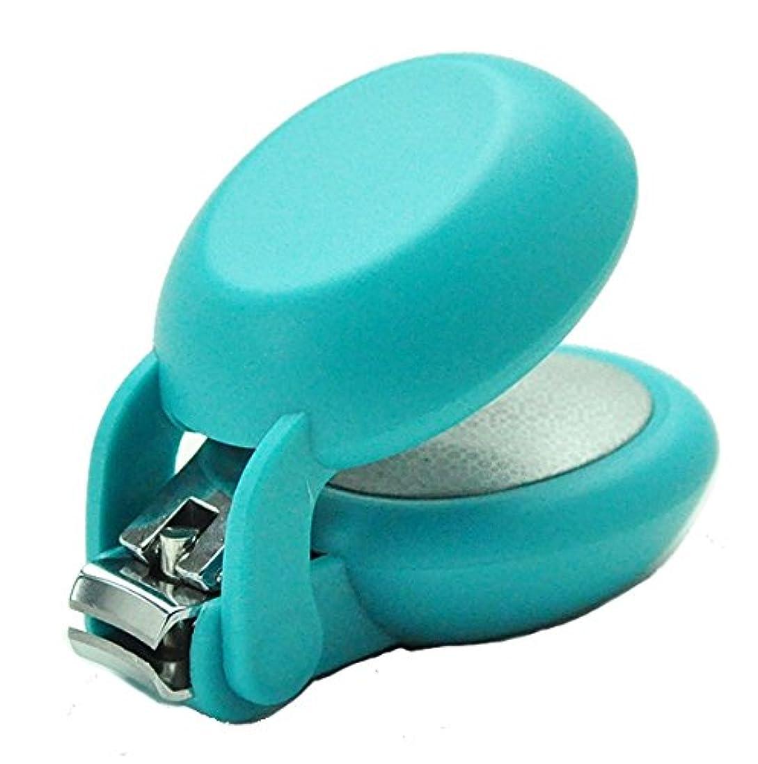 監査待って服爪切り nail clipper (ネイルクリッパー) Nail+ (ネイルプラス) Blue (ブルー)