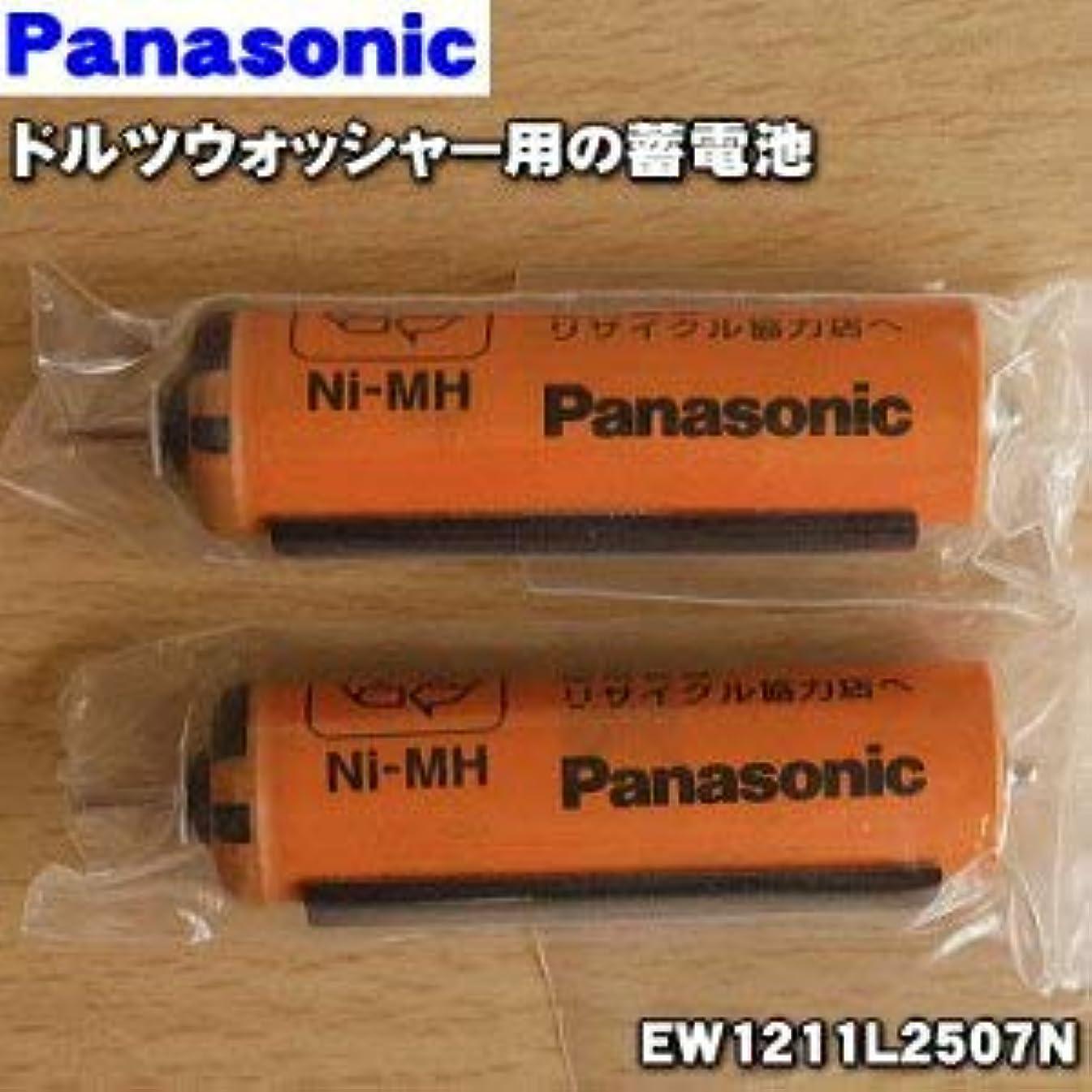 排気の抑制するパナソニック Panasonic 音波振動ハブラシ Doltz 蓄電池交換用蓄電池 EW1211L2507N