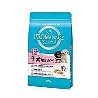 (まとめ買い)プロマネージ 12ヶ月までの子犬用(パピー) 800g ドッグフード 【×4】