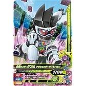 ガンバライジング / レッツ・ゲームスタート! パック2 / GP-049 仮面ライダーゲンム アクションゲーマー レベル1 N