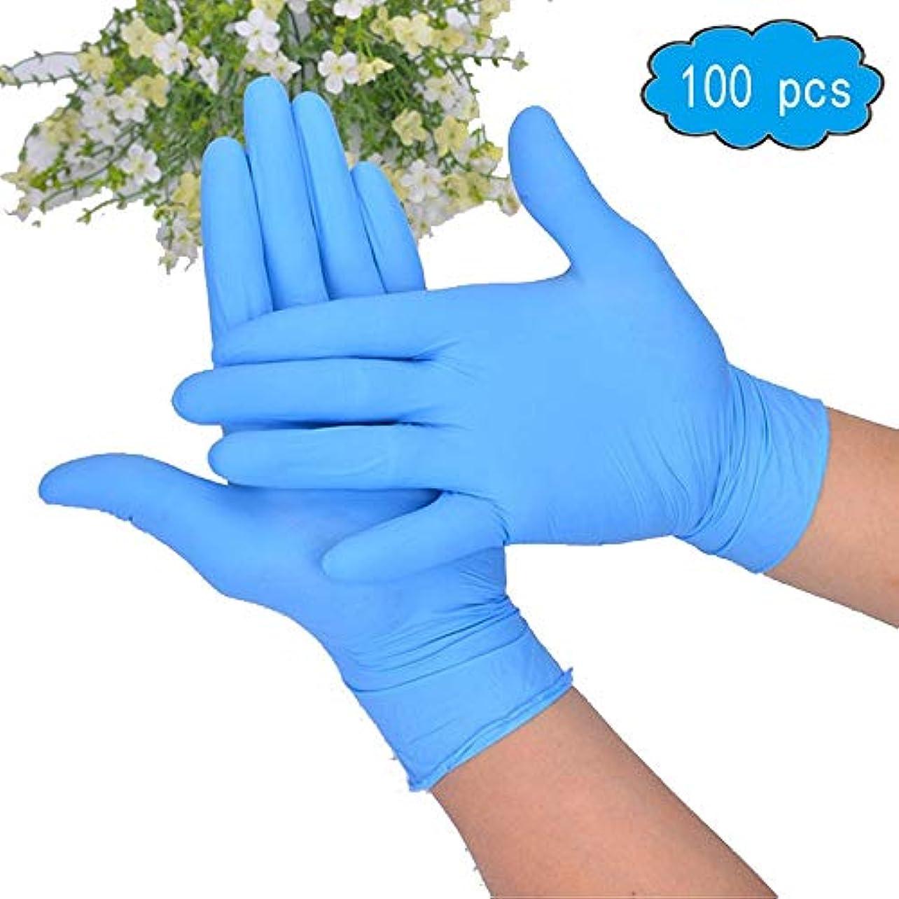 対人描写溶ける使い捨てラテックス手袋-医療グレード、パウダーフリー、使い捨て、非滅菌、食品安全、テクスチャード加工、ラテックス手袋、ラボ、100PCS、安全&作業用手袋 (Color : Blue, Size : L)