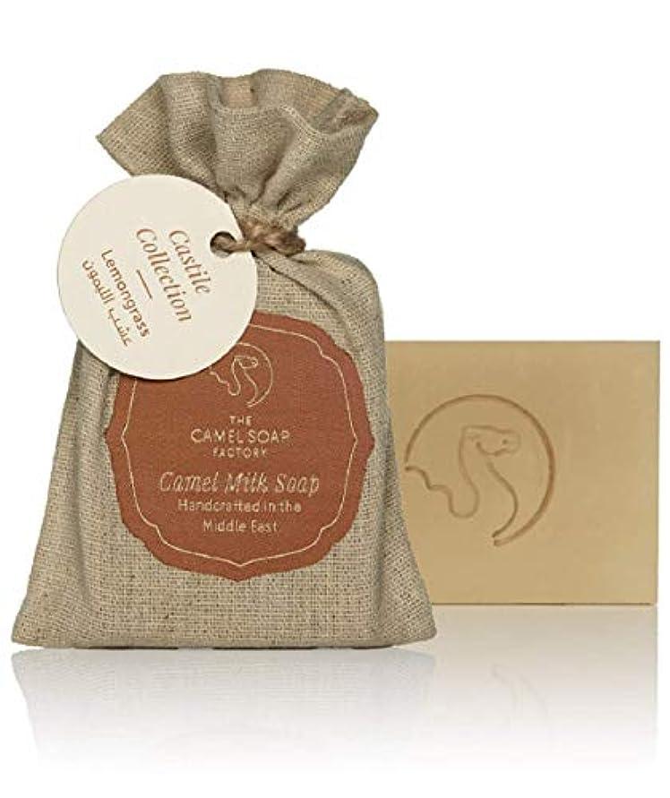 ポスター団結運営[CAMEL MILK SOAP] ラクダミルク 石鹸 ボディーソープ ドバイ初のハンドメイドせっけん キャメルソープ (ローズマリー&ティーツリー)
