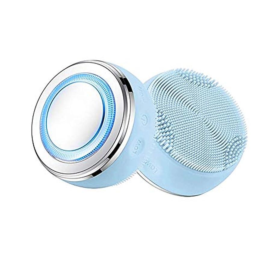 バッチ数値上記の頭と肩JMY クレンジング器、クレンジングブラシ、ソニックシリコーンスクラバー、フェイシャル?振動マッサージ、ディープクレンジング肌、アンチエイジング、ピーリング(青)