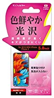 iDress iPhoneXS iPhoneX スタンダード 光沢 液晶保護フィルム 高透明で色鮮やか i32ASG