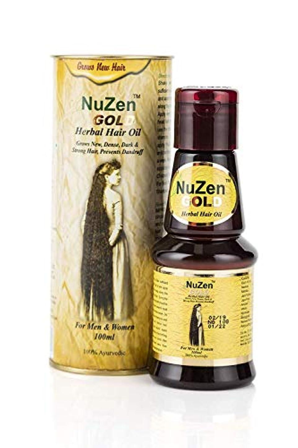 プロペラ無能与えるNuzen Gold Herbal Hair Oil 100ml Grows New Dark & Strong Hairs Prevents Dandruff Nuzenゴールドハーブヘアオイルが成長する新しいダーク&ストロングヘアがフケを防ぎます